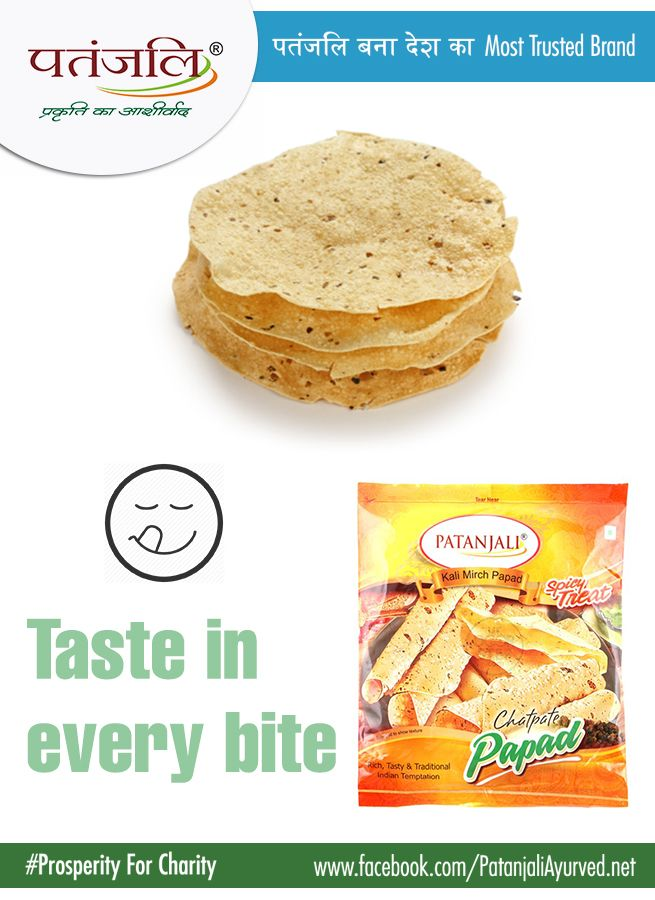 Patanjali kali mirch papad are spicy & tasty. Patanjali kali mirch papad, is a salty (usually spicy) crispy thin wafers. Papad is served as a side dish to a meal or as an appetizer or snack. Sometime several dipping sauce or condiments such as diced onions or chutney are served with it. KALI MIRCH PAPAD 200gm Price Rs.50