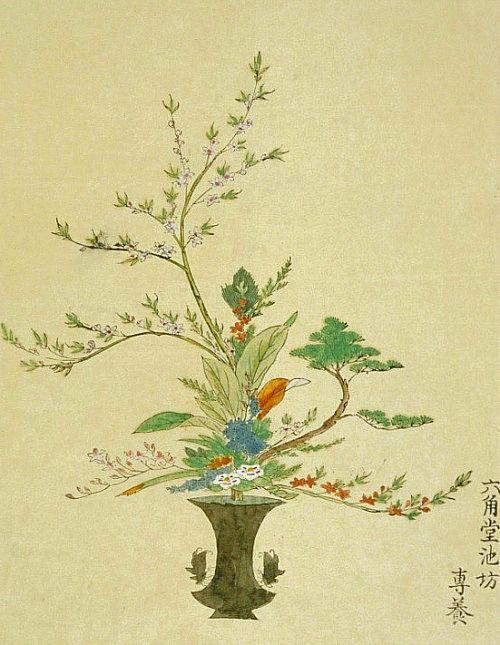 Unknown (Japanese) Study of a Flower Arrangement ... - still life quick heart