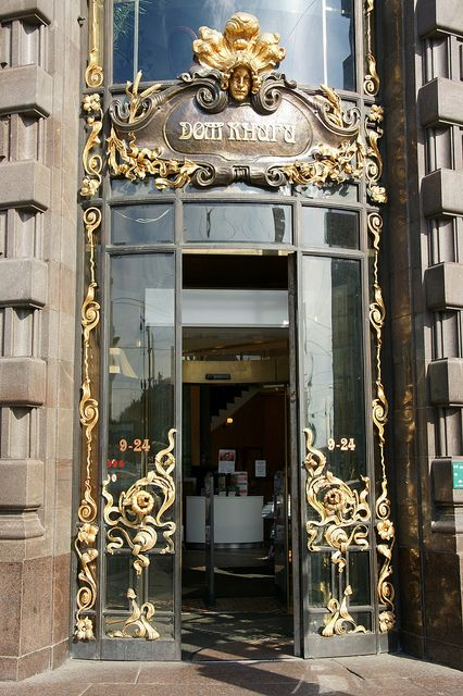 Bookstore, St. Petersburg, Russia