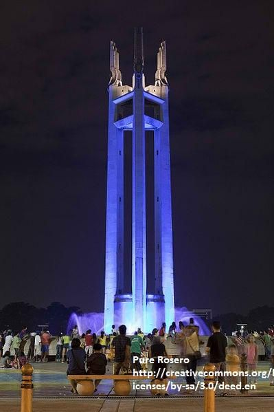 Got to visit this a memorial to the 2nd president of the Philippines - Manuel Quezon, the Quezon Memorial Circle - Quezon City