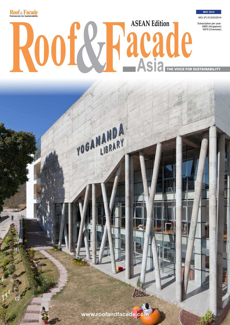 The big blank concrete central library of the Shoolini University in Solan, gets published in Roof & Facade Group magazine, May 2014 issue.