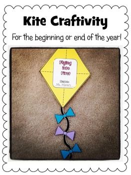 This Kite Craftivity is perfect for the beginning or the end of the year. Made for K-2 with different sayings for each. {Kiting into Kinder} {Flying into First} {Soaring into Second} This craft includes: -Pictures of finished craft -Writing prompts for