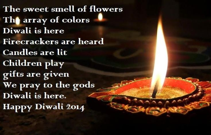 English essay about deepavali festival 2016