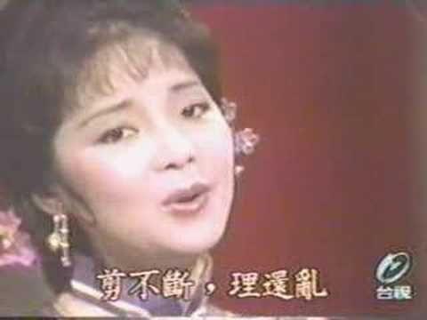 Dan Yuan Ren Chang Jiu by Teresa Teng