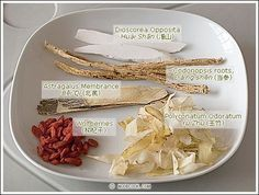 Chinese Herbal Chicken Soup Recipe Great recipes brought to you by Zip Grinders pin team. http://www.zipgrinders.com/?utm_source=pinterest&utm_medium=pin&utm_content=herb%20recipes%20pinnnable%20autopin&utm_campaign=herb%20recipes%20pinnable