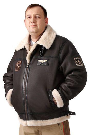 Мужские зимние кожаные куртки