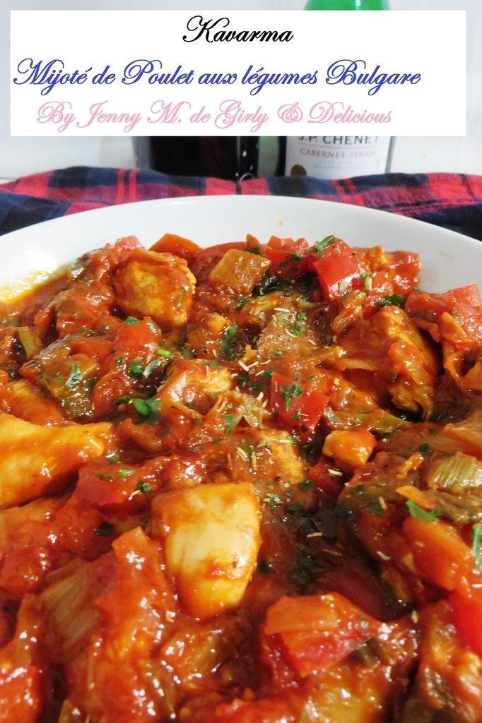 Kavarma, Mijoté de Poulet aux légumes, recette Bulgare