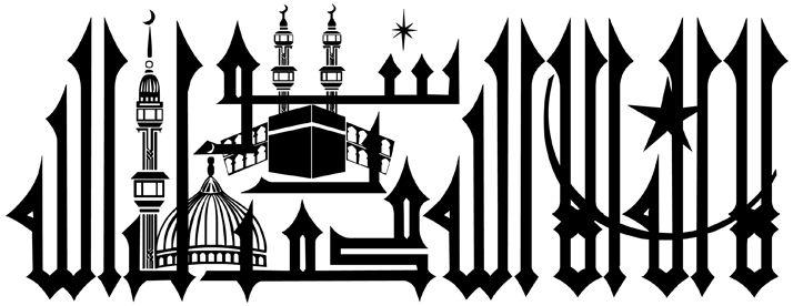 مخطوطات آسلامية للتصميم سكرابز أسلامية 3dlat.com_9a96dd49b6
