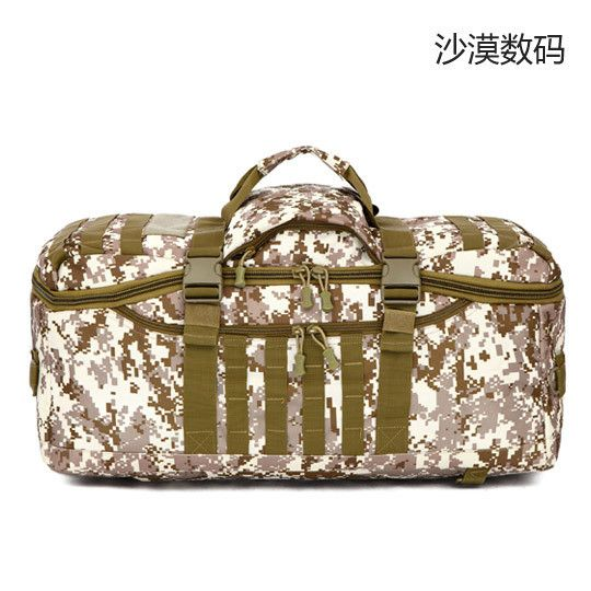 Super Duty Extra Large Duffle Bag w/ MOLLE Strap System