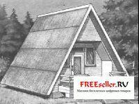 Как построить дом теремок