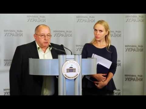 Украинские депутаты зовут назад в Россию