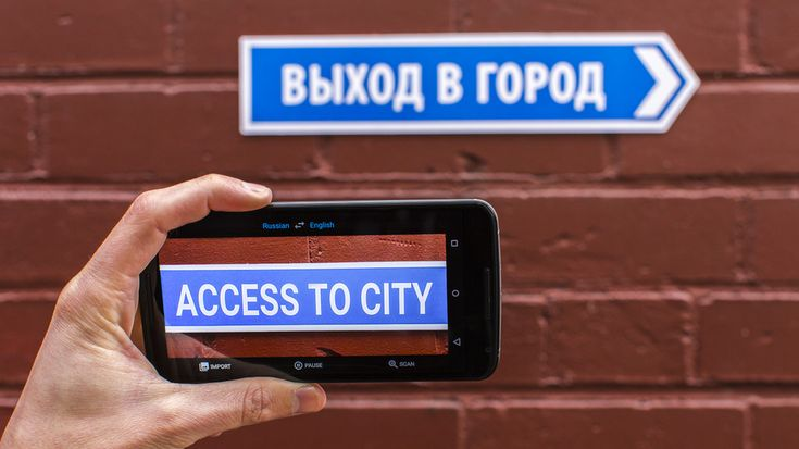 Tips for your trip to Saint Petersburg, Russia. Very useful APP - Google Translate - gets smarter with language detection, Word Lens. No you never get lost in any Russian city.  http://mashable.com/2015/01/14/google-translate-word-lens/