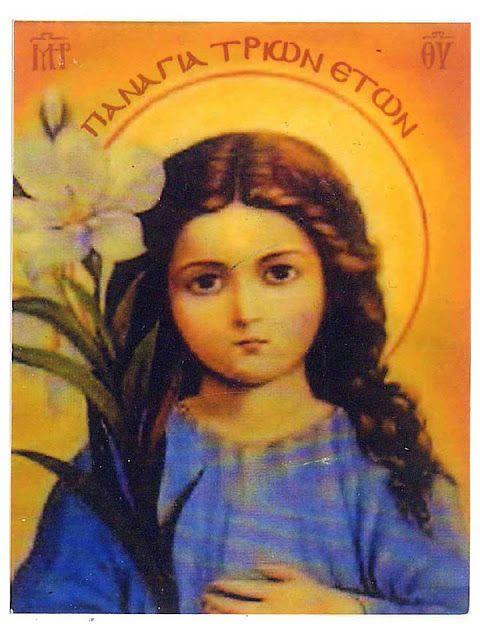 Δημοσιεύω την Εικόνα της Παναγίας μας, όπως την λάβαμε από τα Ιεροσόλυμα, από γέροντα κάποιου προσκυνήματος, που έκανε συγγενής μου ...