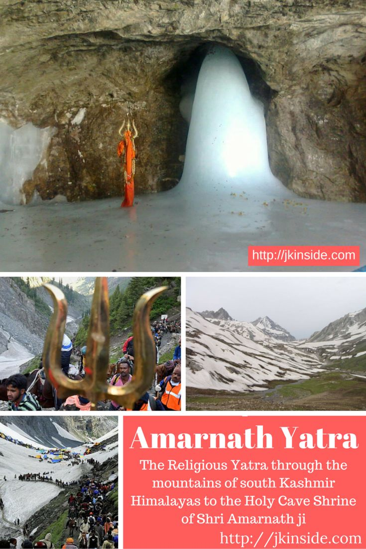 #Amarnath temple is a cave temple located in Jammu and Kashmir. It is about 75 ft high and at least 80 ft deep, with its outer mouth measuring about 40 yards across. It remains under the snow throughout the year except during the summer months of June and July when the snow melts enough to make it accessible. This is the only time when devotees make the annual pilgrimage to Amarnath Yatra.