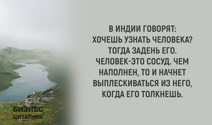 #цитаты@businessquotes #Лайф#Бизнес #коуч #IRINA #KANUNNIKOVA http://irina-kanunnikova.com  #Лайф#трансформационный #коуч #IRINA #KANUNNIKOVA http://irina-kanunnikova.com