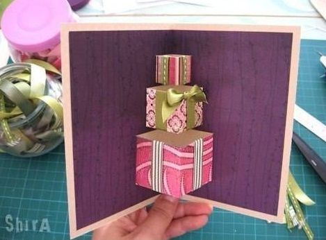 Simple DIY gift box greeting card