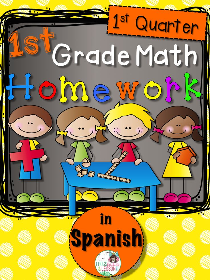 In Spanish! My best selling Math Homework for first grade now available for Spanish Speakers! Nine weeks included, only one page each week. Each day, a CCSS domain is reviewed so your students remember everything all year long! I have all quarters available, or a bundle with homework for the Whole Year!