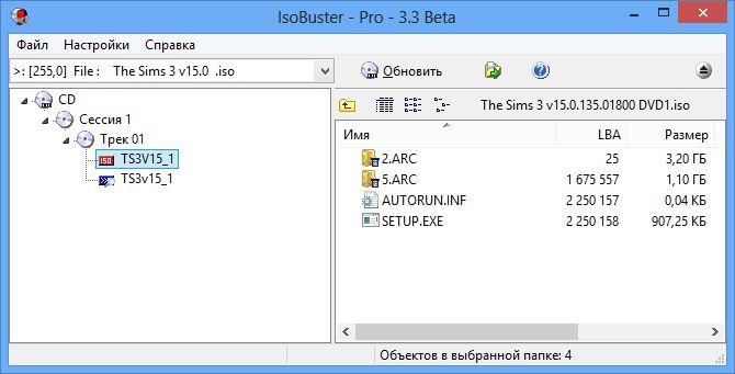 Fraps 2.9.4 build 7037 fullmovie maker