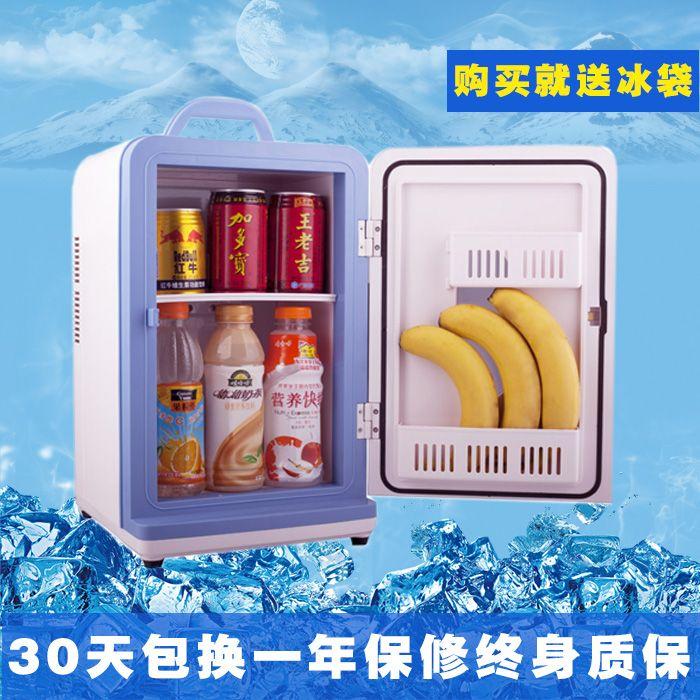 Авто холодильник мини холодильник 12l авто двойного назначения холодильник портативный difficuties холодильник