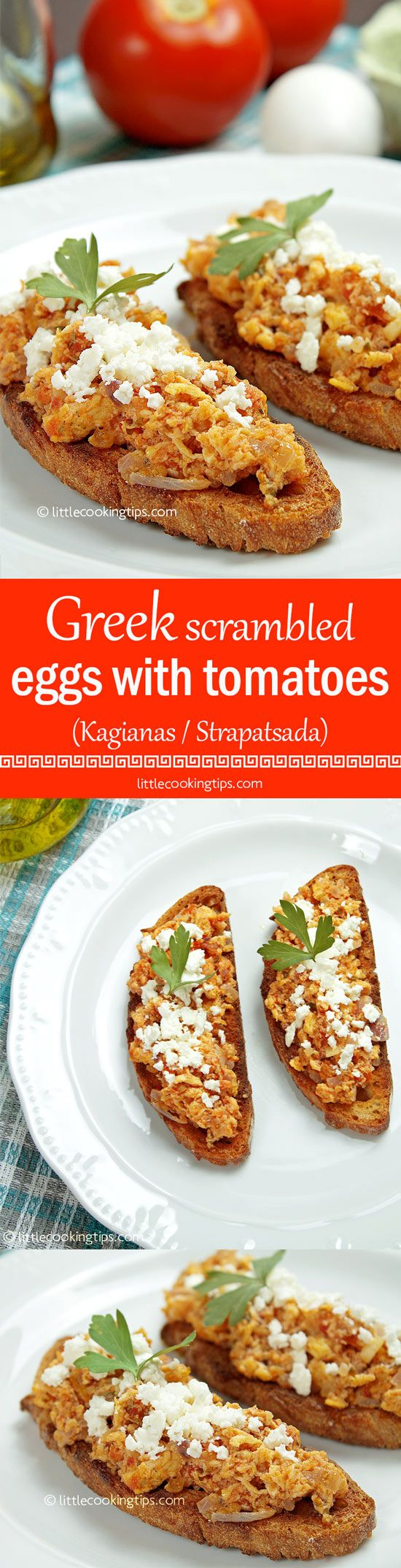 Greek scrambled eggs with tomatoes (Kagianas or Strapatsada). An easy, yummy, low cost recipe for breakfast or brunch. One of the classic dishes of the Greek cuisine. #egg #tomato #brunch #Greek #food