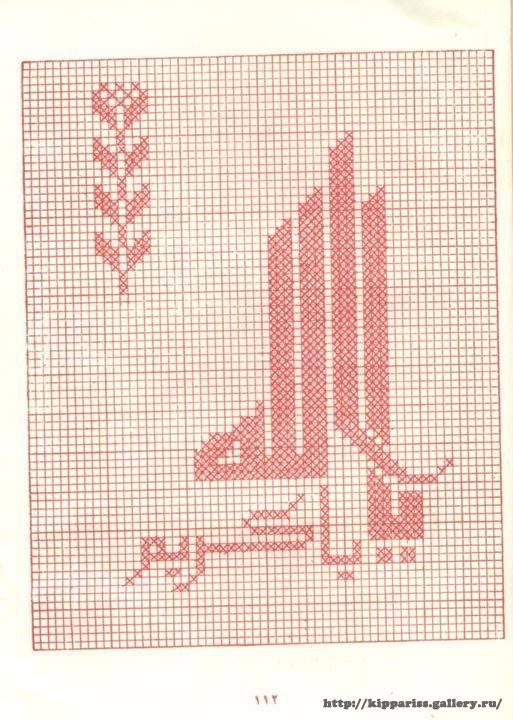 Gallery.ru / Фото #73 - Ислам. Вышивка - kippariss