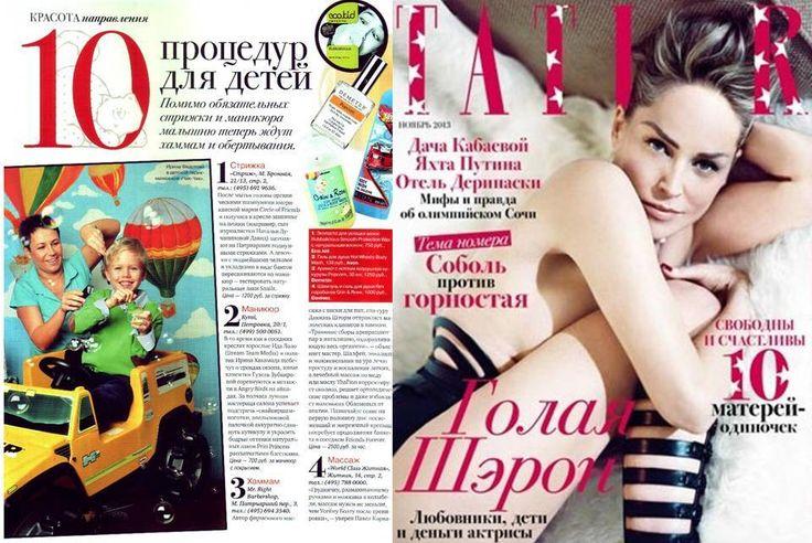 TATLER. Model Artem #tatler #condenast #editorial #magazine
