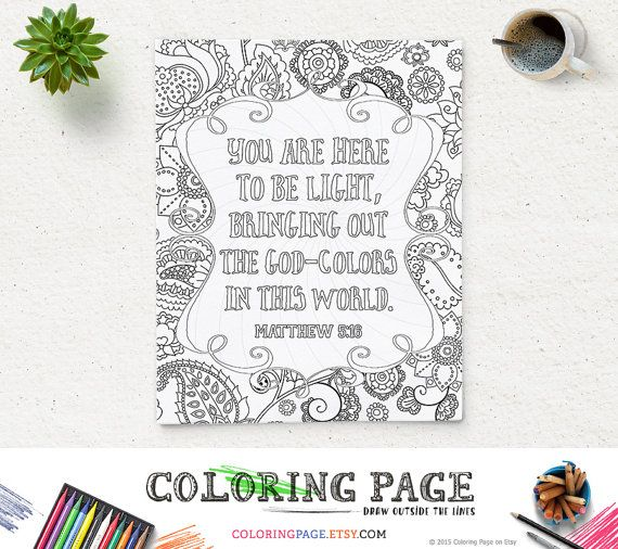 Printable Adult Coloring Page Bible Verse Matthew 5:16 Instant Download Coloring Pages