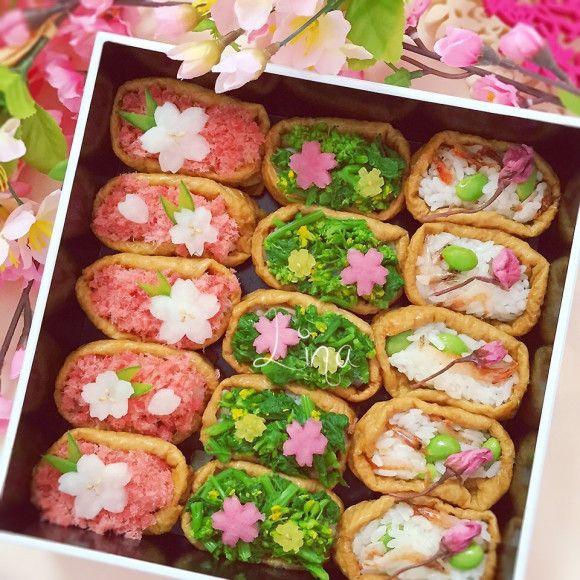 【ぺこ友お花見会】♡桜咲く♪♡お花見いなり弁当♡