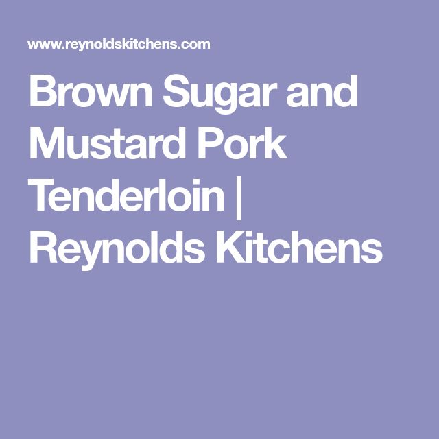 Brown Sugar and Mustard Pork Tenderloin | Reynolds Kitchens