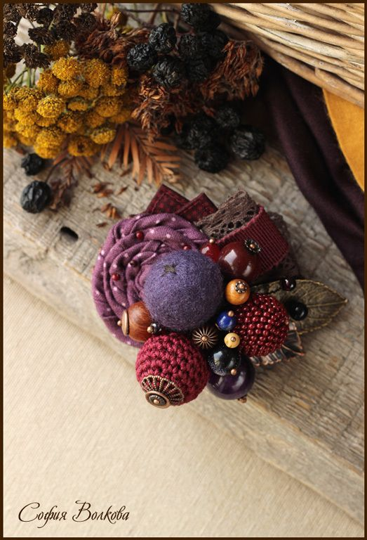 """Купить Брошь """"Ягодная осень"""" - брошь ручной работы, ягода, лесной, брошь цветок"""