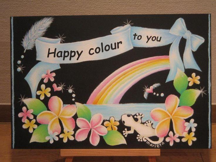 ペールトーンでHappy colour to you =) の画像 ハワイアンチョークアート&パステル和アート~Happy Colour~