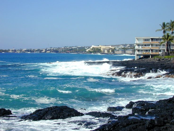 Kailua-Kona, visited a few years ago with a fun group of girls. . .beautiful, mother nature at her best!