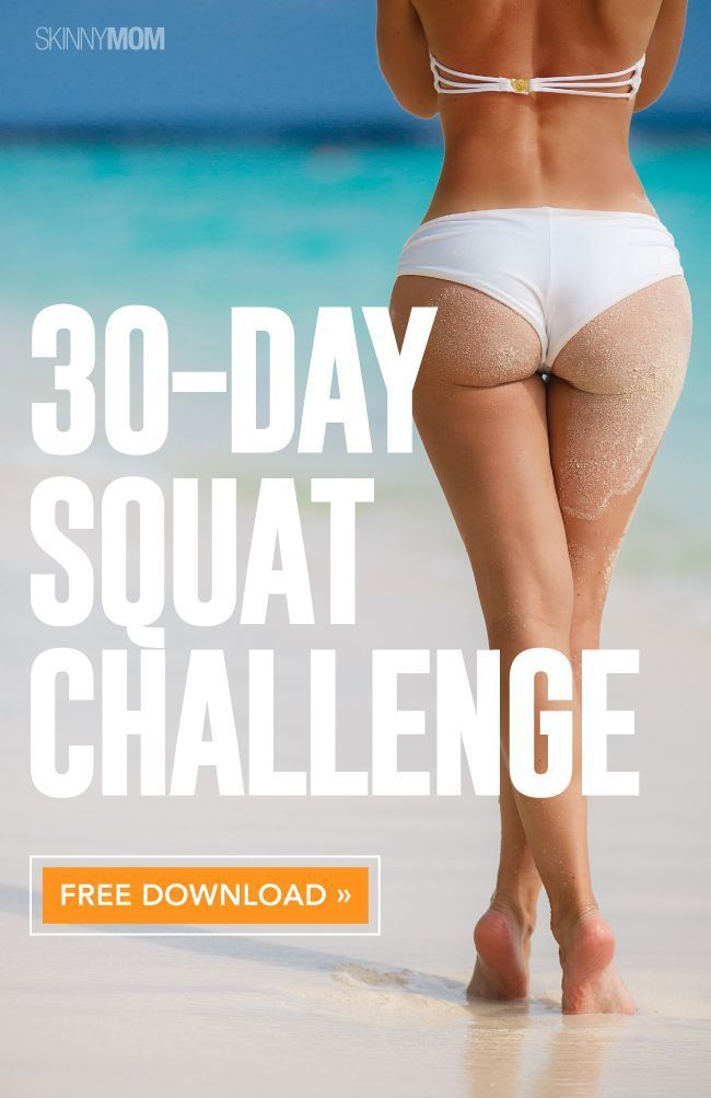 Get a better booty in 30 days with this SQUAT CHALLENGE!
