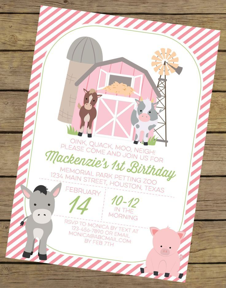 Pink Farm Birthday Invitation for a Girl | Farm Party Printable Invite | Petting Zoo Invitation | Farm Theme Party | Printable Invitation by CharlesAlexDesign on Etsy