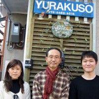 YURAKUSO GuestHouse