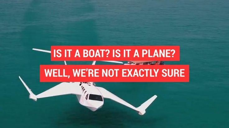 A plane that acts like a boat? Or a boat that looks like a plane?
