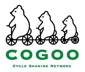 リレーションズ、横浜国立大学で自転車シェアシステム「COGOO」の実証実験、Bluetoothと専用アプリで電子錠を開閉 - ライブドアニュース