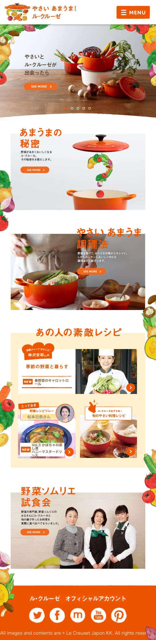 http://www.lecreuset.jp/yasai/