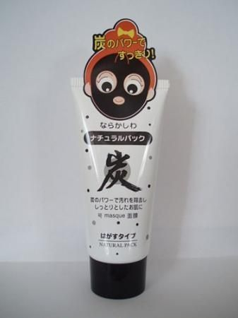 Japan_Daiso_Charcoal_Mask_Face_Masque_Blackhead_Remover