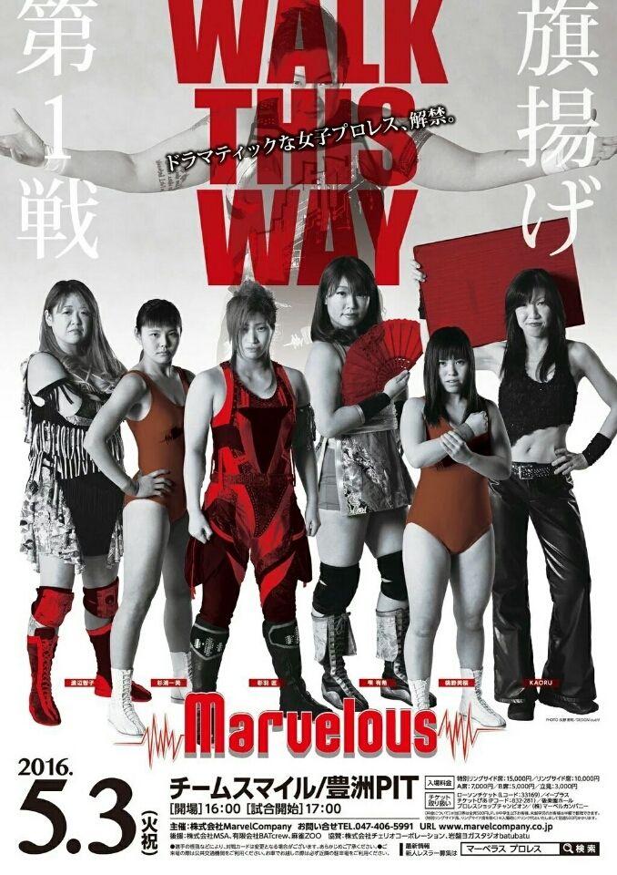 女子プロレスポスター01    #赤  #プロレス #スポーツ #格闘技 #ポスター #強い #デザイン #かっこいい  #日本 #広告  #japan #design #sports #red #marvel #cool
