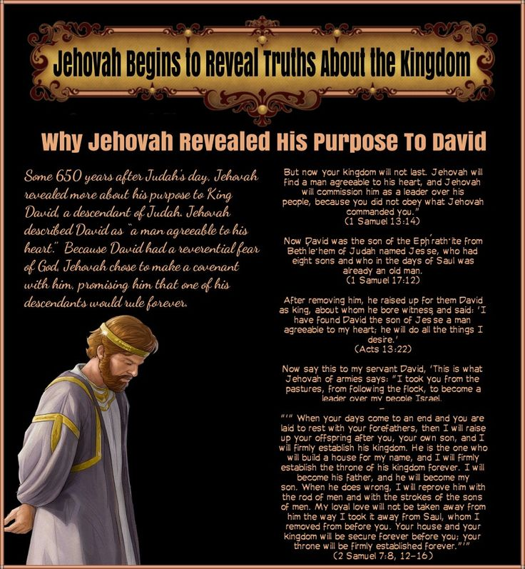 Why Jehovah Revealed His Purpose To David /(1 Samuel 13:14)(1 Samuel 17:12)(Acts 13:22)(2 Samuel 7:8, 12-16)