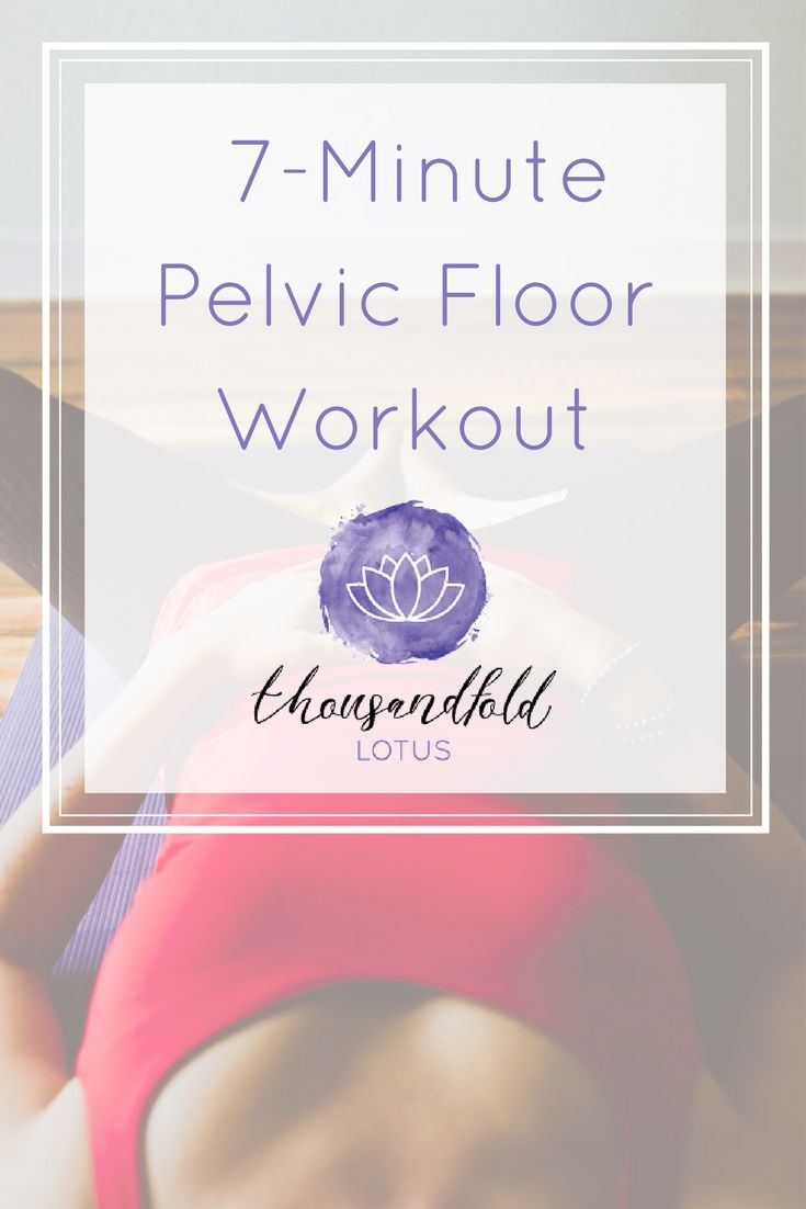 7 Minute Pelvic Floor workout so you can start creating a strong and supple pelvic floor today! Click on the image to sign up for the free course. By signing up, you'll also receive a link to my blog post explaining the proper way to do a pelvic floor engagement and how to know if you're doing it right!
