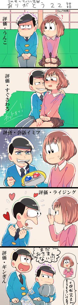 This episode was great - Osomatsu-san