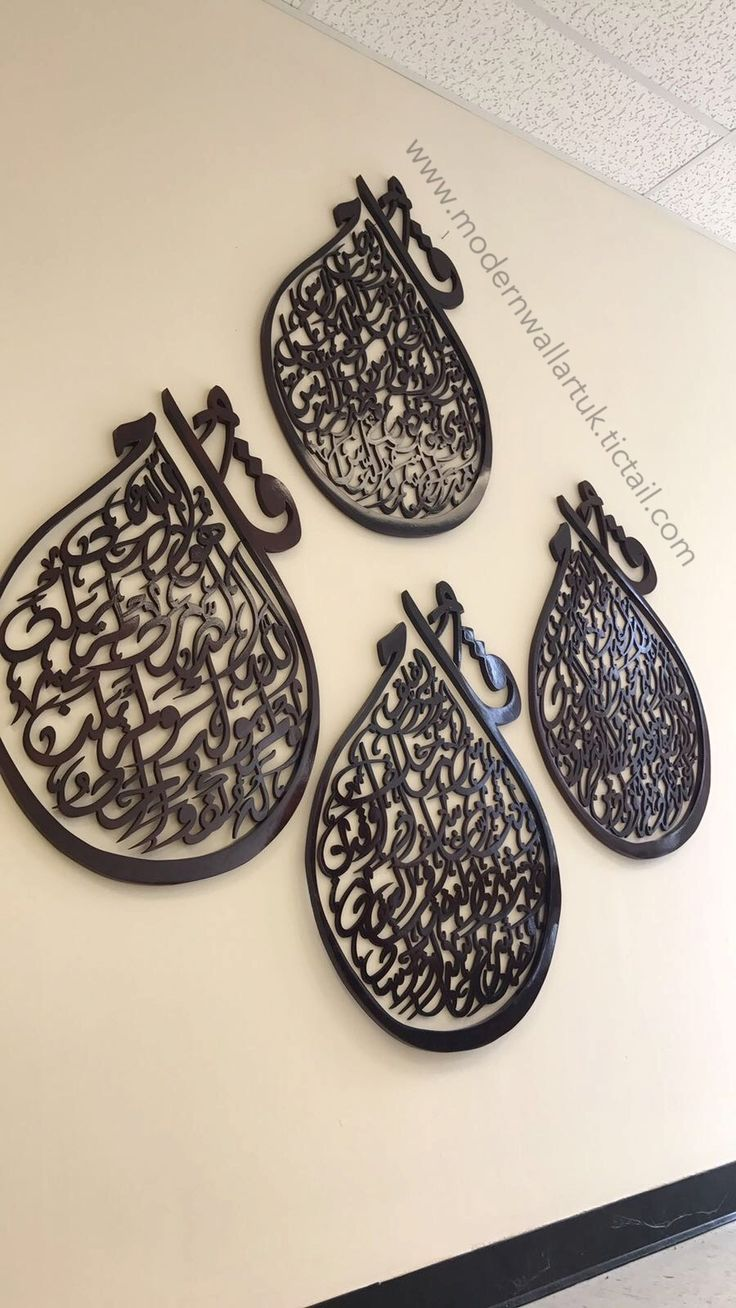wood muslim Latest news tel: +603 2092 7070 or +603 2274 2020 | e-mail: info@iamm orgmy copyright © 2017 islamic arts museum malaysia all rights reserved.