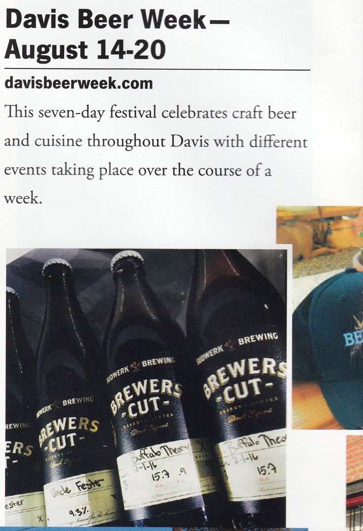Davis Beer Week
