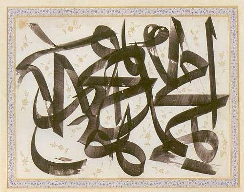 Hattat Mahmud Celaleddin