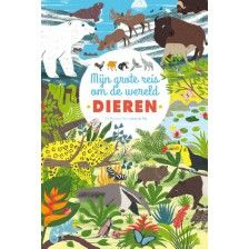 Boek Mijn grote reis om de wereld: Dieren
