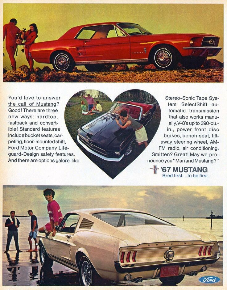 Ford Mustang Car My first car was a Mustang Red. When we drove out of the dealership, the tail pipe fell off! lol The embarrassed dealership, of course, ...