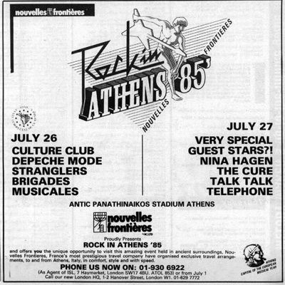Rock In Athens Festival 85 | Lost Echoes.net