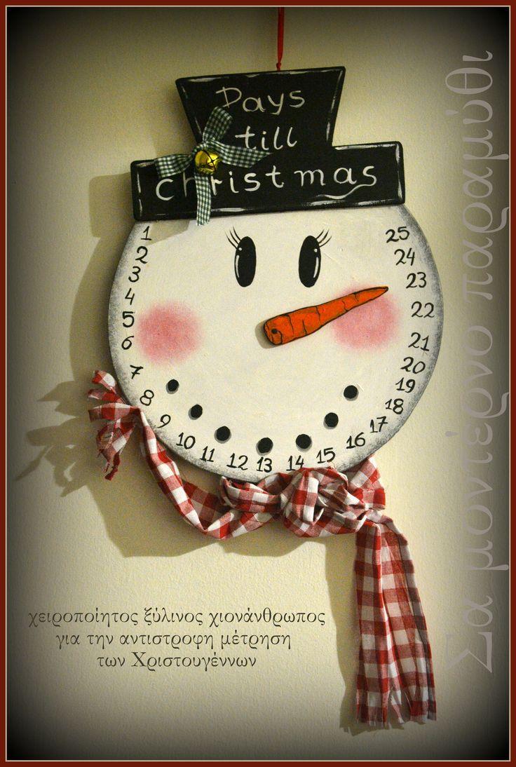 my smart snowman